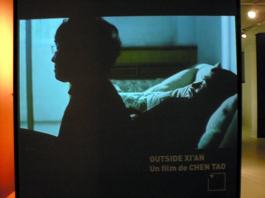 outside-xiant.1218599427.jpg