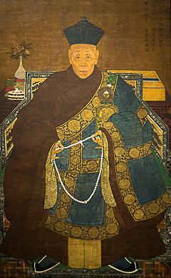 chain-mei-laodzi